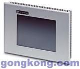 PHOENIX 用于通用设备的控制和操作面板