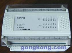 科威 EC-16M16R 通用型PLC