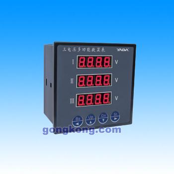 雅达yd921□ 三相电压多功能数显表