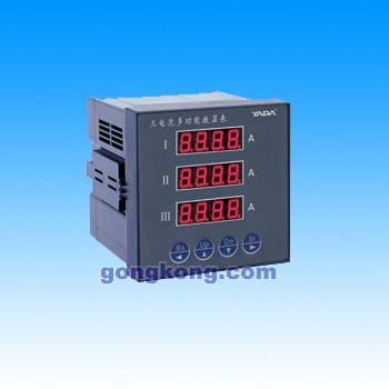 雅达yd930□ 三相电流多功能数显表