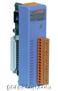 泓格ICPDAS I-87018 87K模拟量输入模块
