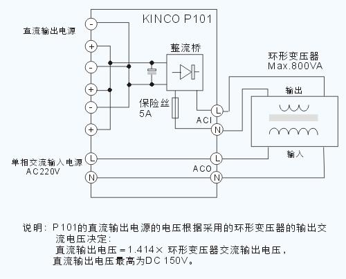 p101典型接线图